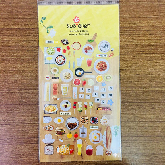 Suatelier Design tempting sticker sheet