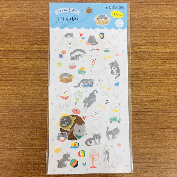 NanPao Dog and Cat Masking Sticker Sheet