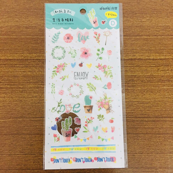 NanPao Green Plants Masking Sticker Sheet