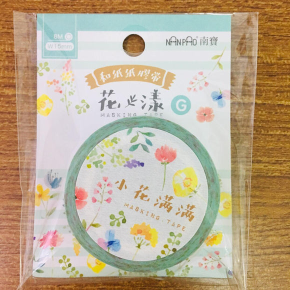 NanPao Watercolor Flower Masking Tape Masking Roll