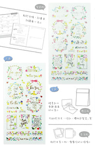 NanPao Watercolor Transparent Sticker Sheet Pattern A