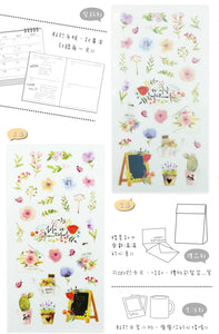NanPao Watercolor Transparent Sticker Sheet Pattern F