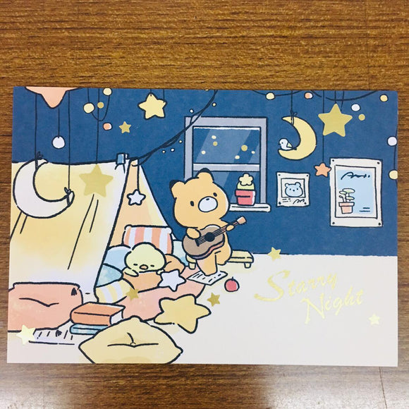Little Popcorn Starry Night Gold Foiled Paper Postcard