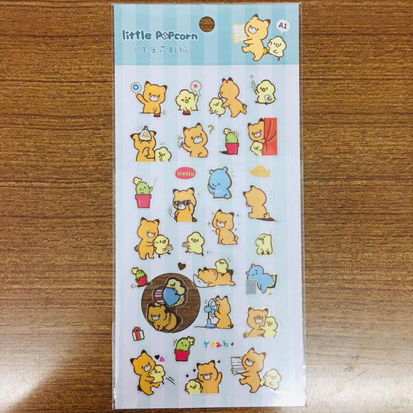 Little Popcorn Little Fox Transparent Gold Foiled Sticker Sheet