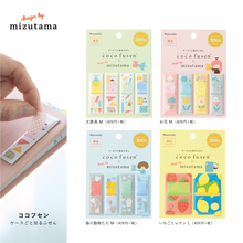 Load image into Gallery viewer, Mizutama Coco Fusen Sticky Notes Illustrated Flowers Design