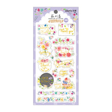 Load image into Gallery viewer, NanPao Watercolor Transparent Sticker Sheet Pattern D