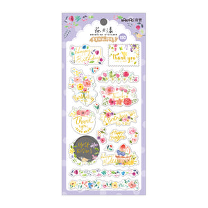 NanPao Watercolor Transparent Sticker Sheet Pattern D