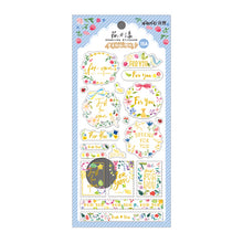 Load image into Gallery viewer, NanPao Watercolor Transparent Sticker Sheet Pattern A