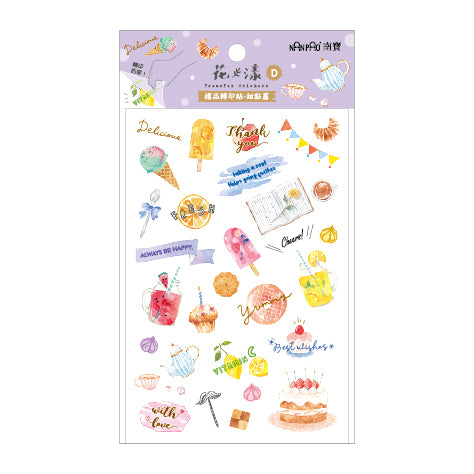 NanPao Watercolor Transfer Print-On Sticker Sheet Pattern D