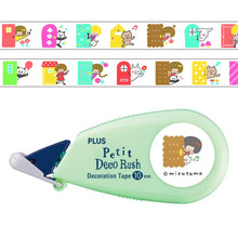 Load image into Gallery viewer, Mizutama Petit Deco Tape Green Door with Characters