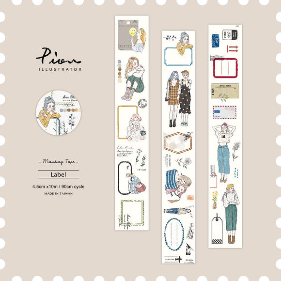 [SAMPLES ONLY] 90cm SAMPLE Pion Label Washi Masking Tape