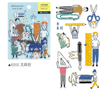 Load image into Gallery viewer, BERG Zakka Stationery Boys Sticker Flake Pack