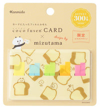 Load image into Gallery viewer, Mizutama Coco Fusen CARD Sticky Notes Illustrated Bread Design
