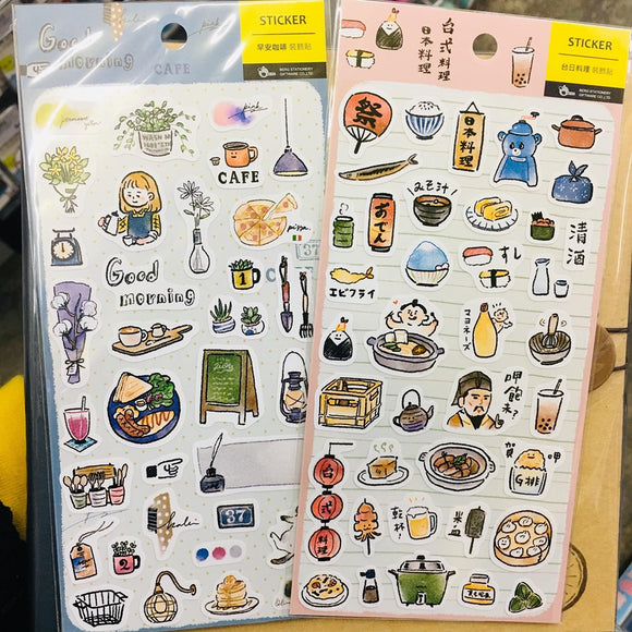 BERG Cafe and Asian Aesthetic Sticker Sheet