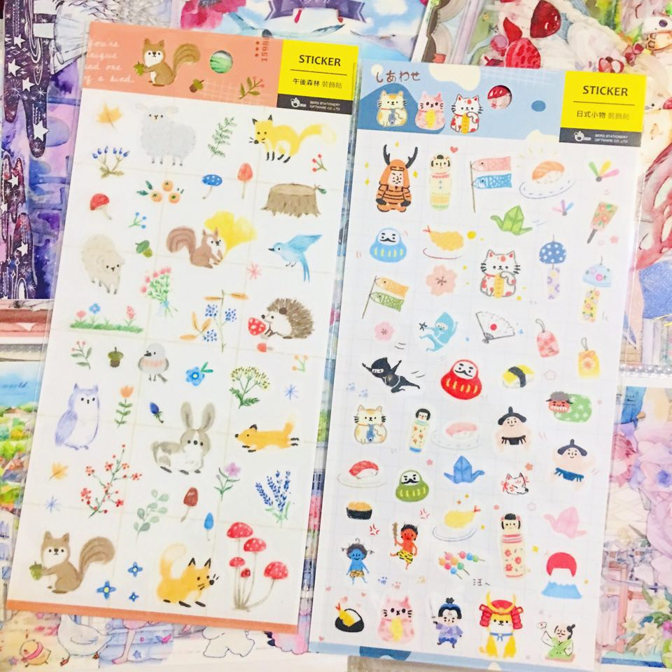 BERG Animals and Japanese Themed Sticker Sheet