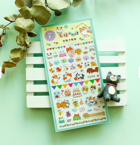 SUNNY CO. Planner Cute Animal Transparent Sticker Sheet Mint