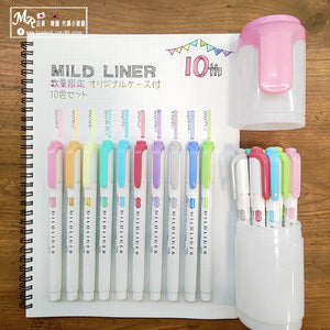 Limited Case with Mildliner Highlighters Set of 10