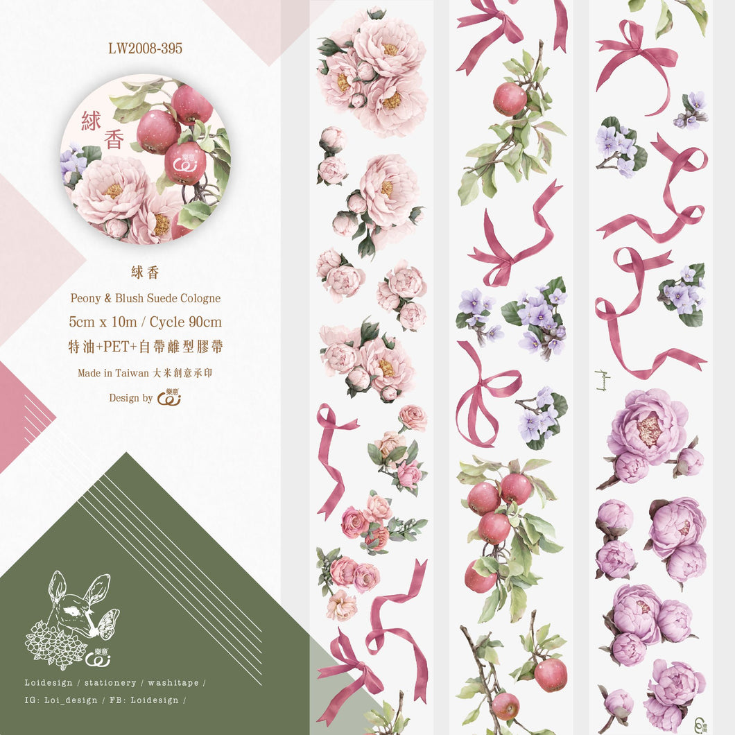 90cm Loidesign Berries/Flowers/Ribbons PET Washi Tape Sample