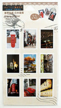 Load image into Gallery viewer, Chuyu Culture Stamp Sticker Sheet Japan Scenery