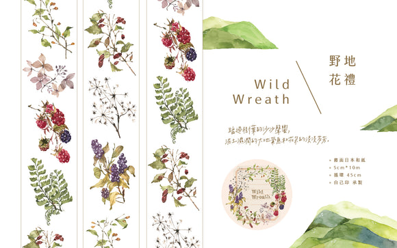 [SAMPLE ONLY] OURS Studio Wild Wreath Washi Tape