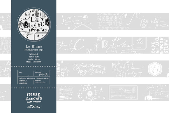 [SAMPLE ONLY] OURS Studio Le Blanc Tracing Paper Washi Tape