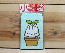 Load image into Gallery viewer, Happy Go Lucky Mini Envelopes 10pcs Green Plant