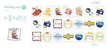 Load image into Gallery viewer, C.Ching Daily Number Day Weekly Washi Tape Roll