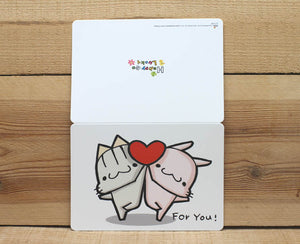 Meow Meow For You Card