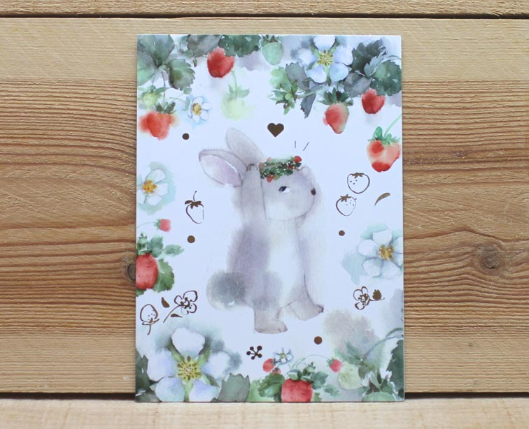 Liang Feng Watercolor Rabbit Card Any Occasion