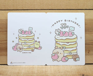 Bread Tree Happy Birthday To You Card