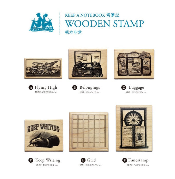 Keep a Notebook Wooden Rubber Stamp A B C D E F