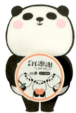 Load image into Gallery viewer, Xie Xie Panda Washi Tape #1