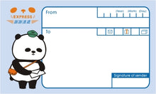 Load image into Gallery viewer, Xie Xie Panda Shipping Label Paper Sheets