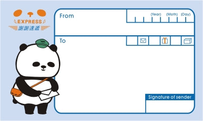 Xie Xie Panda Shipping Label Paper Sheets