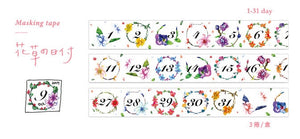 C.Ching Daily Number Day Flower Washi Tape Roll 3 in a Set