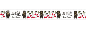 Taiwan Black Bear Sun Bear Version Washi Tape
