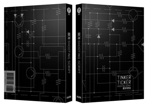 PRE-ORDER : Tinker Ticker Shooting Script