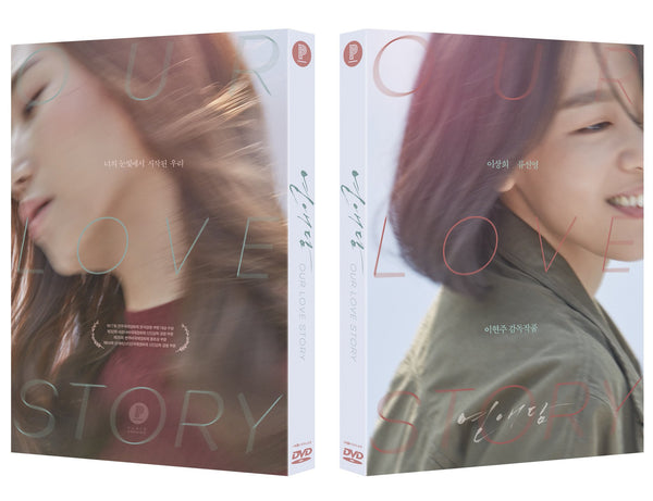 PRE-ORDER : Our Love Story DVD