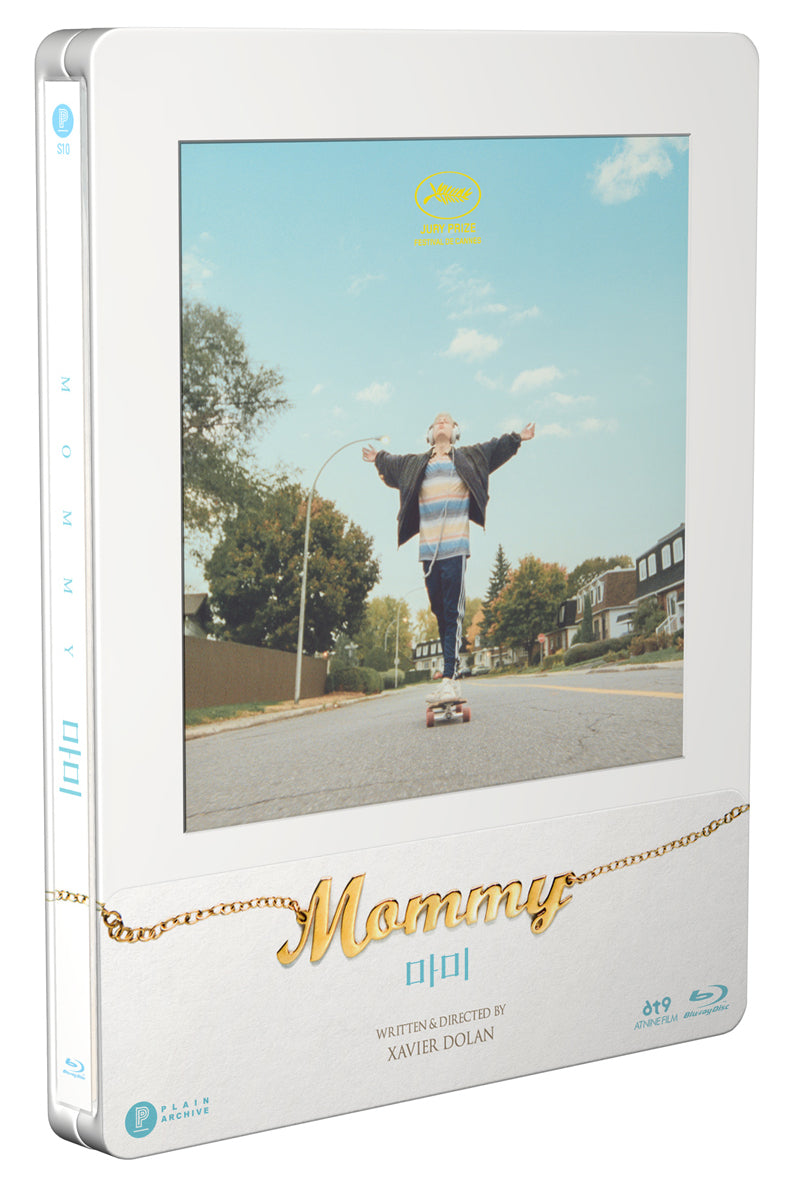 [UPDATE] MOMMY BLU-RAY STEELBOOK