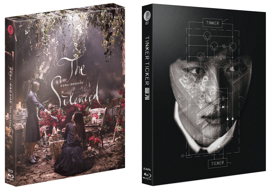 PRE-ORDER : The Silenced / Tinker Ticker Second Edition Blu-ray