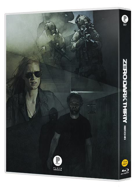 ZERO DARK THIRTY Keepcase edition with full slip