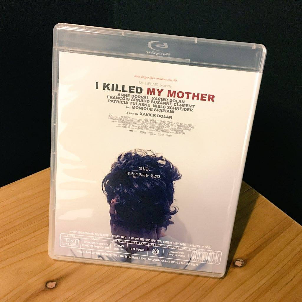 I Killed My Mother (UE8 LIMITED EDITION)