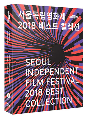 Seoul Independent Film Festival 2018 Best Collection (Limited Edition)
