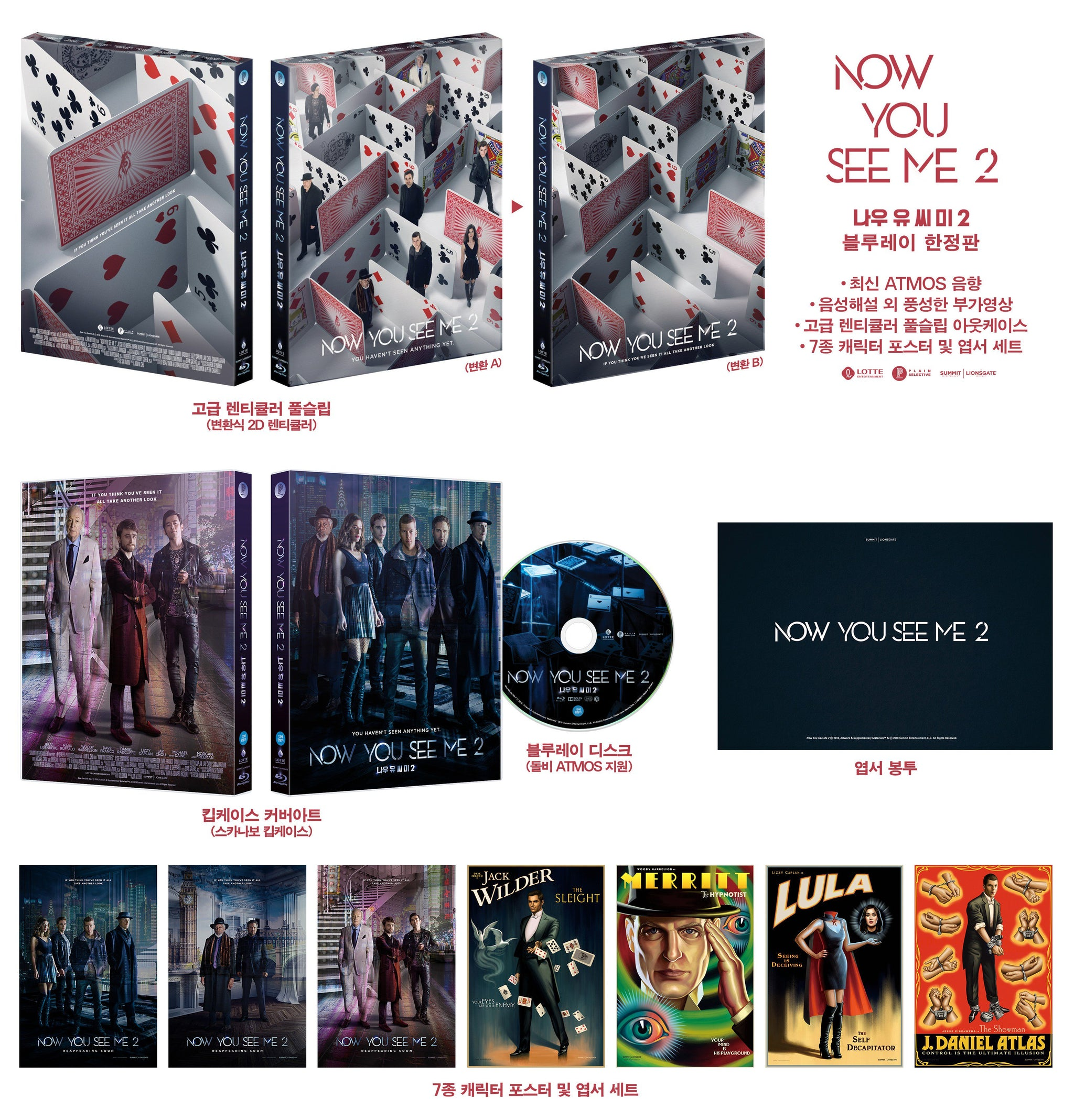 ZERO DARK THIRTY 4K + NOW YOU SEE ME 2 BD (COMBO PACK)