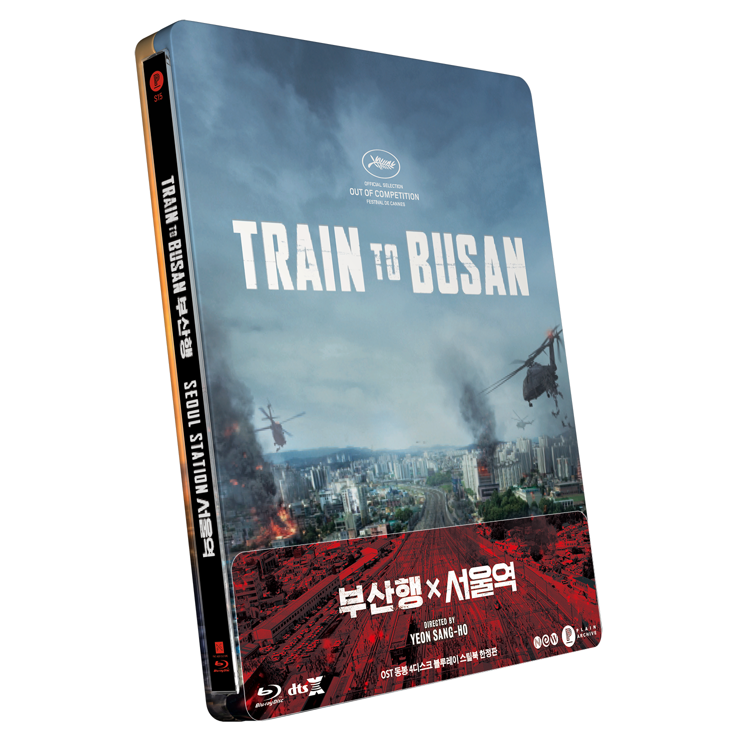 Train to Busan × Seoul Station Steelbook: 1/4 Slip