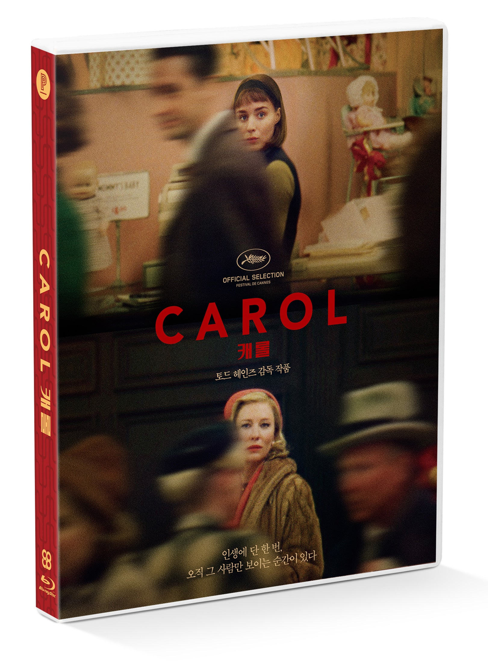 CAROL: 3rd Press Limited Edition (Blu-ray, 2Discs, 4 Photo Cards)