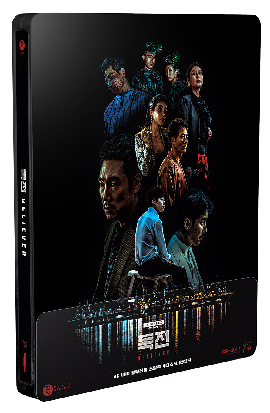 BELIEVER: 4K UHD 1/4 Slip with Steelbook (PA047)