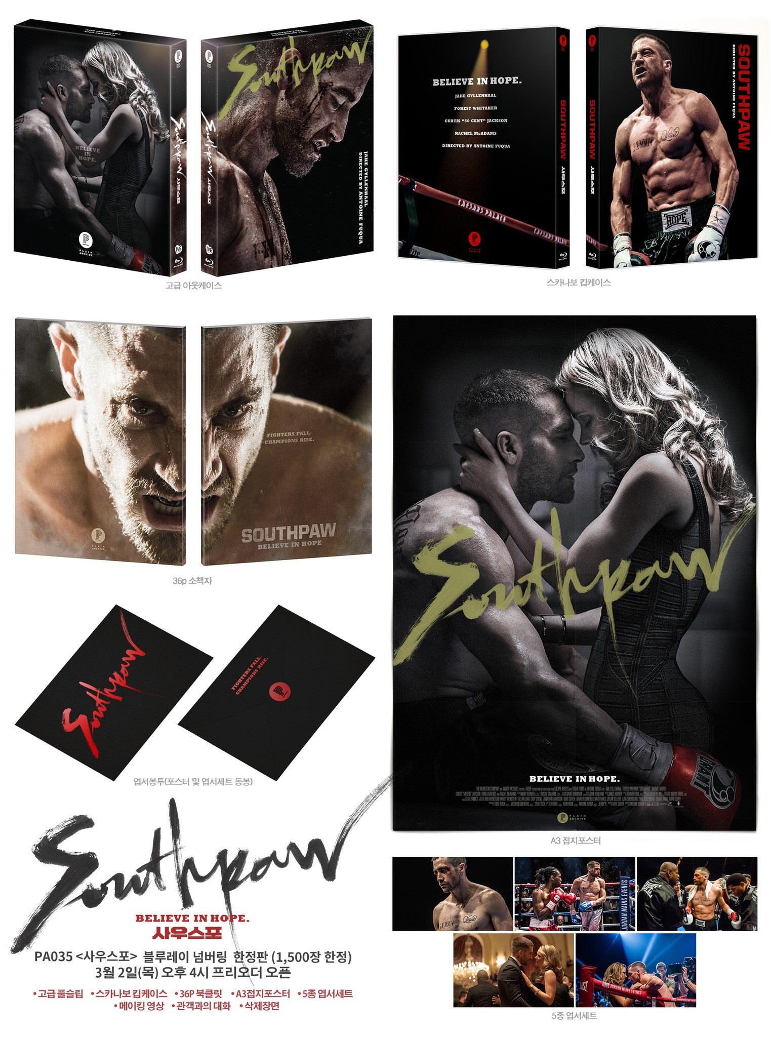 Southpaw: Exclusive & Limited Edition (PA035)