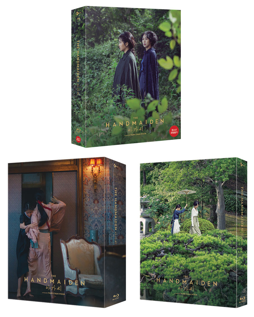 THE HANDMAIDEN: Limited Edition - Triple Pack