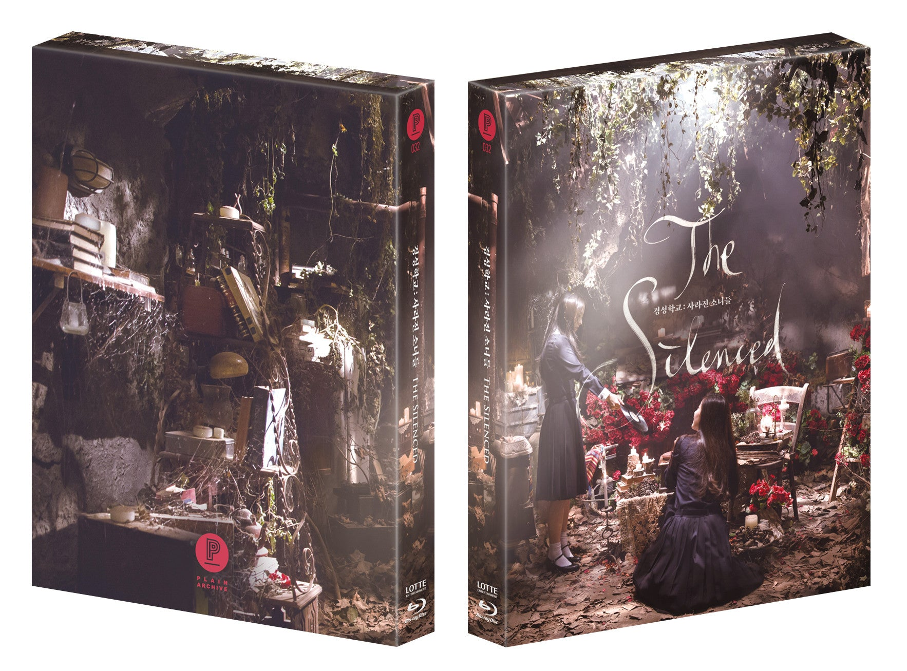 The Silenced : Exclusive & Limited Edition (PA032)